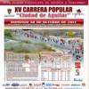 XV CARRERA POPULAR AGUILAR DE LA FRONTERA