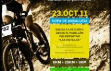 "IV DUATLON CROS ""BALNEARIO DE MARMOLEJO"" COPA DE ANDALUCIA (DOMINGO 23/10/11)"