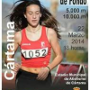 CTO. ANDALUCIA  DE 5000 Y 10.000  REUNION ANDALUZA DE FONDO