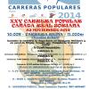 XXV.-CARRERA POPULAR CAÑADA REAL SORIANA