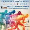 XVI.-  CARRERA DE  LUCENA