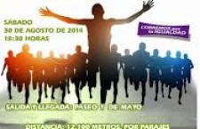 VII.- CARRERA POPULAR CIUDAD DE JODAR 2015