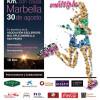 III.- CARRERA  CARRERA SOLIDARIA POR LA ESCLEROSIS DE MARBELLA