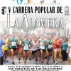 V.- CARRERA POPULAR SAN SEBASTIAN DE LOS BALLESTEROS