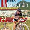II.- MEDIA MARATON CIUDAD DE RUTE