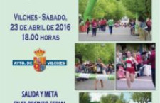 IX.-CARRERA VUELTA AL MORTERO GRAN PREMIO PARAISO INTERIOR DE JAEN