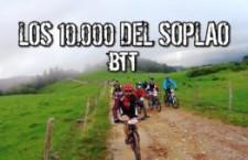LOS 10.000 DEL SOPLAO EL INFIERNO CANTABRO MTB