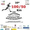 CAMPEONATO DE ESPAÑA DE 100 km
