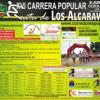 XVI.- CARRERA RUTA DE LOS ALCARAVANES
