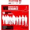 VII.- CARRERA DEL KILO BENAMEJI
