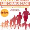 CARRERA POPULAR LOS CHAMUSCAOS