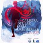 XVI.-CARRERA NOCTURNA Mª AUXILIADORA DE MONTILLA