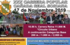 XXX.- C.P CAÑADA REAL SORIANA VILLARRUBIA